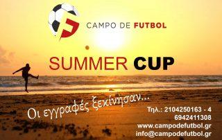 Summer Cup Campo de Futbol