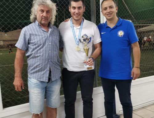 Αθλητική Ένωση Αστυνομικών Ελλάδος